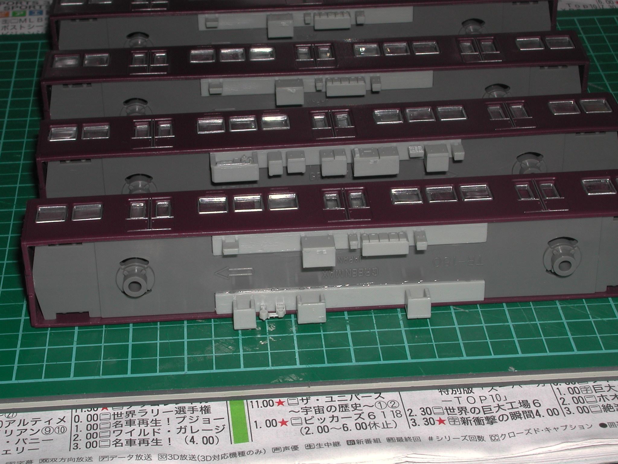 HQ7000_25.jpg