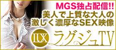 MGS独占配信!!美人で上質な大人の激しく濃厚なSEX映像