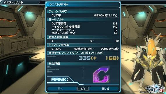 2015-09-06-180009.jpg
