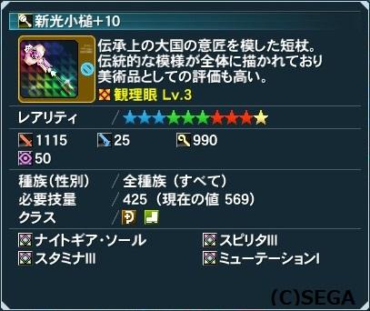 2015-09-13-172330.jpg