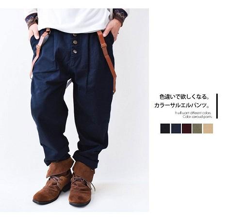 item_b230_2.jpg