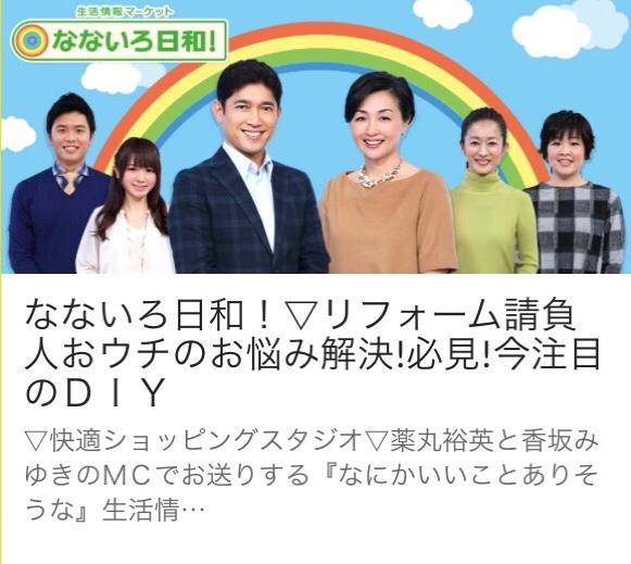 fc2blog_20150907011850e8c.jpg
