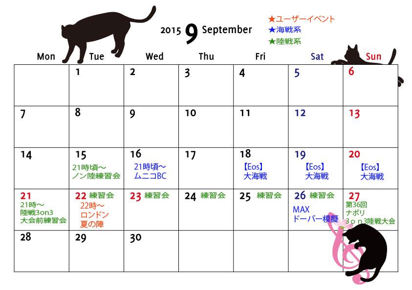 sozai_33793.jpg