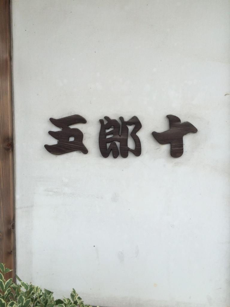 20150829-091.jpg