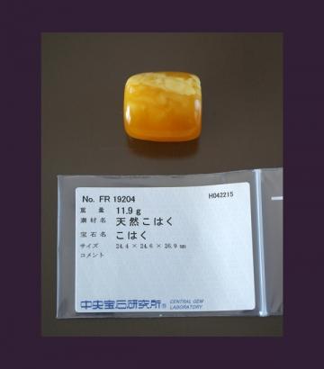 ソーティング 俵_edited-1