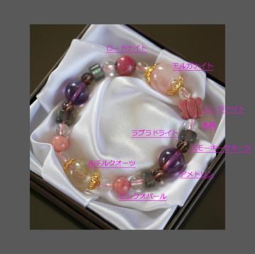 ピンク好きへのプレゼント (3)