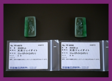 EP作成 (2)