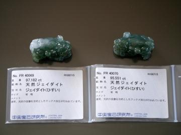 70-69 (2)