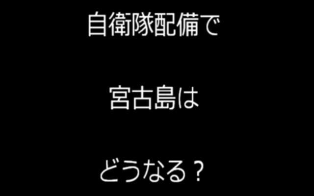 miyako015 1022