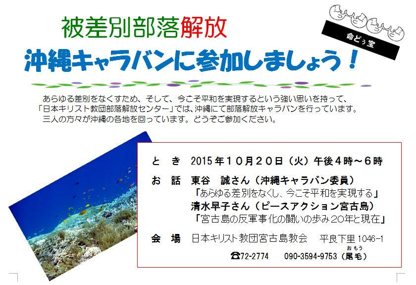 poster1020.jpg