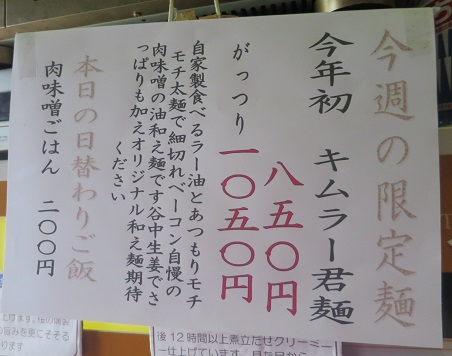 15-kimurakun1.jpg