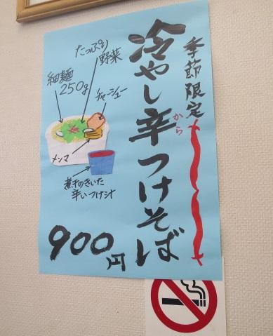 15-tonchibo10.jpg
