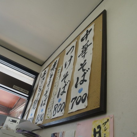 15-tonchibo11.jpg