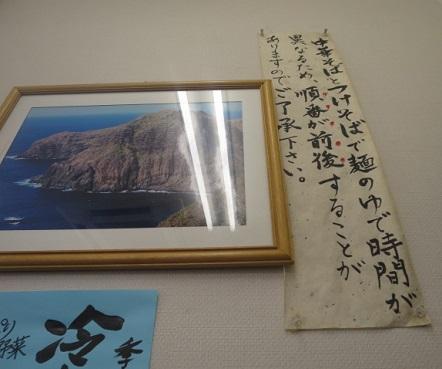 15-tonchibo12.jpg