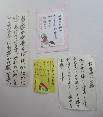 15-tonchibo13.jpg