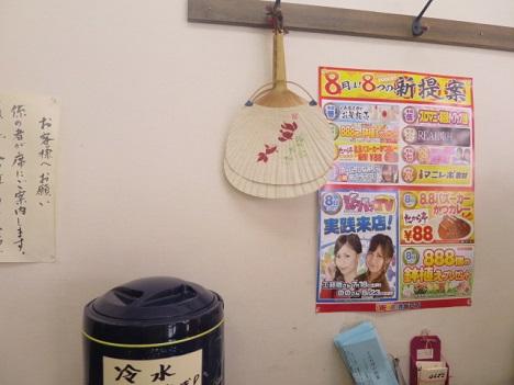 15-tonchibo14.jpg