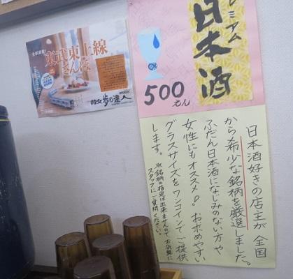 15-tonchibo15.jpg