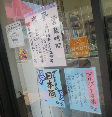 15-tonchibo3.jpg
