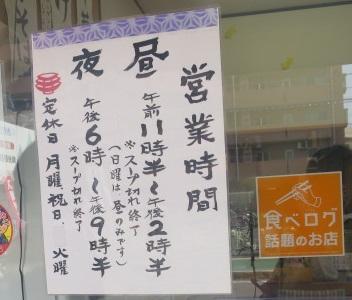 15-tonchibo4.jpg