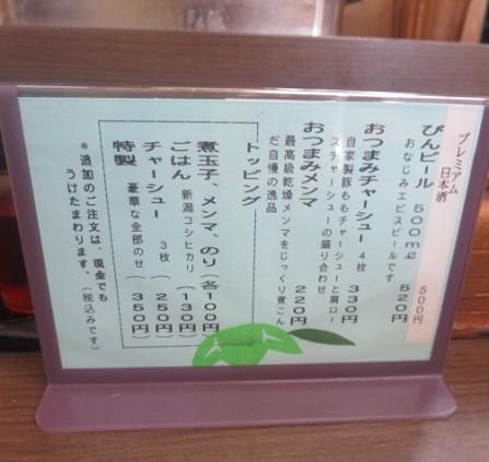 15-tonchibo8.jpg