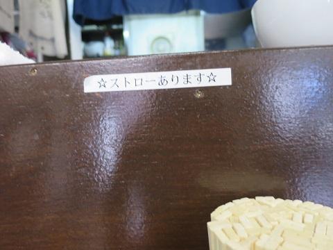 am-hiyashi2.jpg