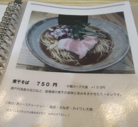 daikuma21.jpg
