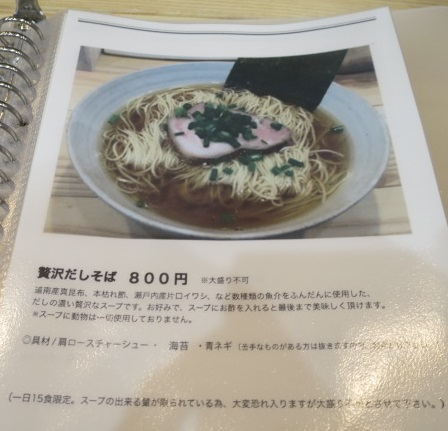 daikuma22.jpg