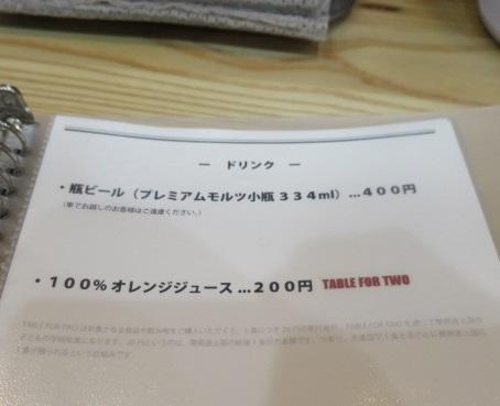 daikuma26.jpg