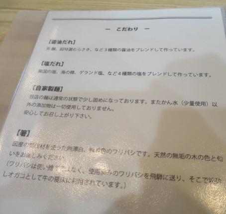 daikuma27.jpg