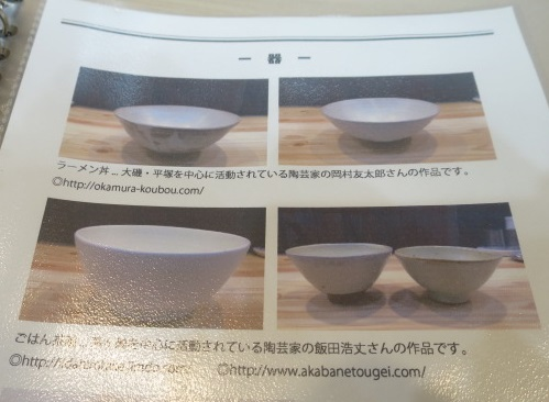 daikuma28.jpg