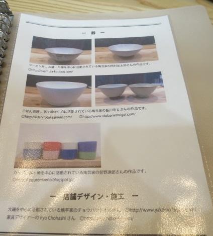daikuma33.jpg