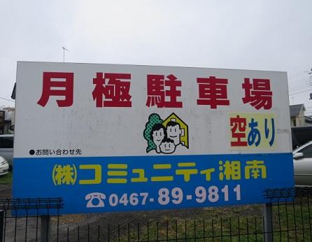 daikuma54.jpg