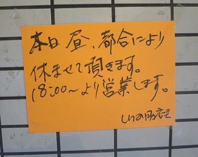 ku-kai-tm1.jpg