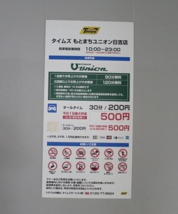 ms-butaboshi1.jpg