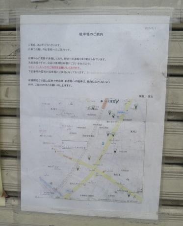 ms-butaboshi11.jpg