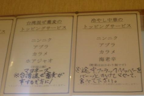ms-butaboshi17.jpg