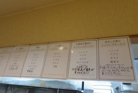 ms-butaboshi18.jpg