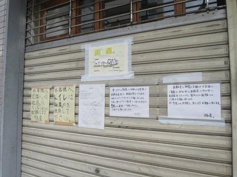 ms-butaboshi2.jpg