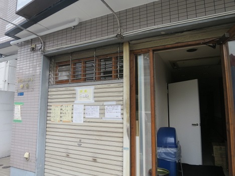 ms-butaboshi5.jpg