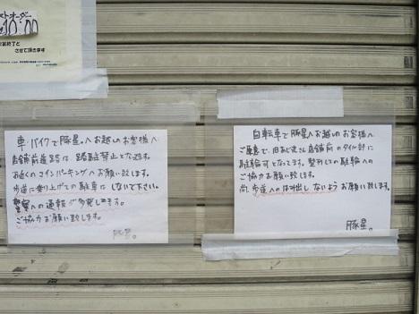 ms-butaboshi8.jpg