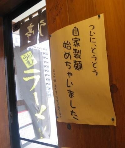 nakajyutei18.jpg