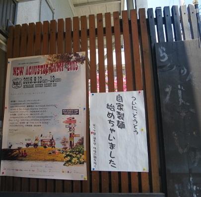nakajyutei7.jpg