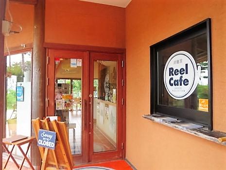 reel-cafe1.jpg