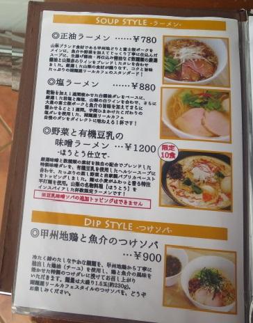 reel-cafe10.jpg