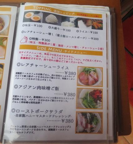 reel-cafe11.jpg