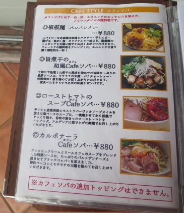 reel-cafe12.jpg