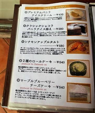 reel-cafe14.jpg