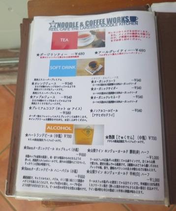 reel-cafe16.jpg