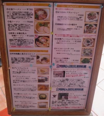 reel-cafe17.jpg