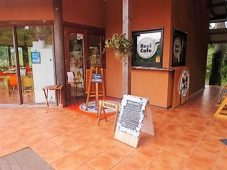 reel-cafe2.jpg